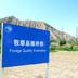 Università di Lanzhou (Cina)
